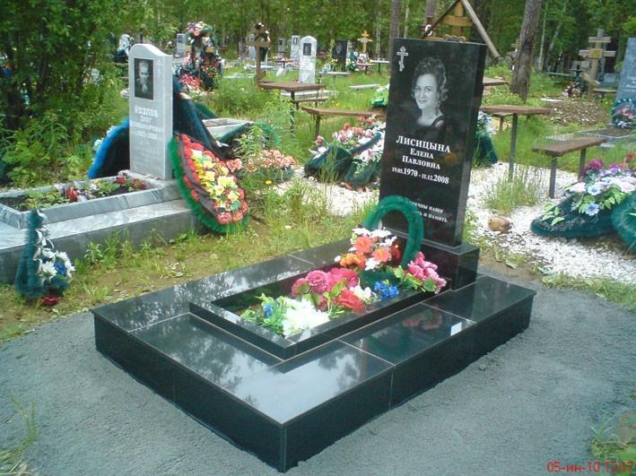 Памятники надгробия екатеринбург официальный сайт лучшие памятники из гранита в йошкар оле